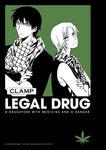 Legal Drug Omnibus-電子書籍