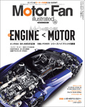 Motor Fan illustrated Vol.122-電子書籍
