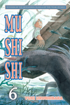 Mushishi Volume 6-電子書籍