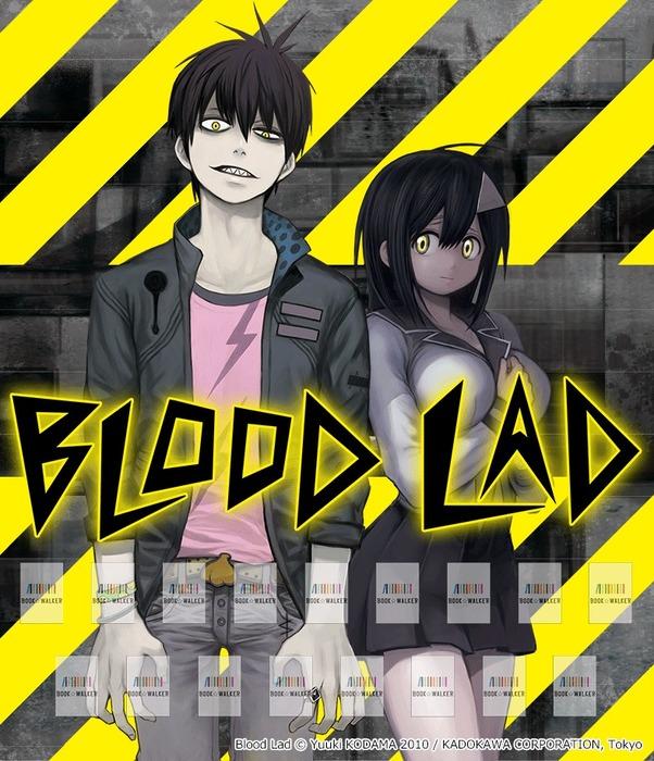 Blood Lad, Vol. 1: Bookshelf Skin [Bonus Item]拡大写真