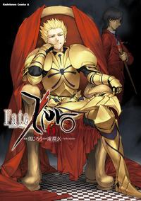 Fate/Zero(6)