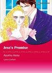 JESS'S PROMISE-電子書籍
