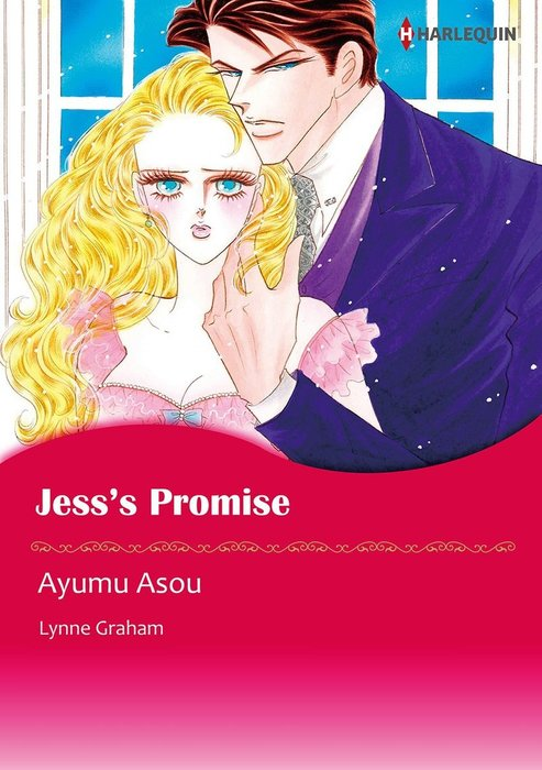 JESS'S PROMISE拡大写真