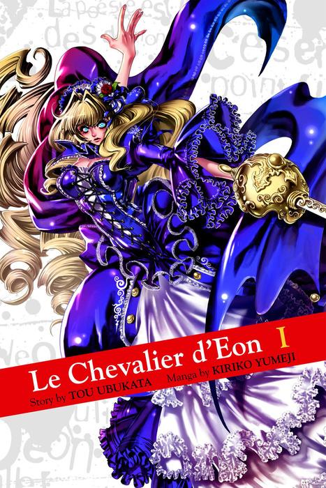 Le Chevalier d'Eon 1拡大写真