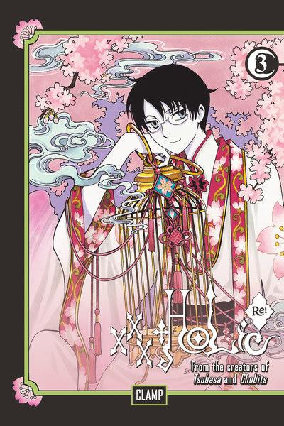 xxxHOLiC Rei 3-電子書籍