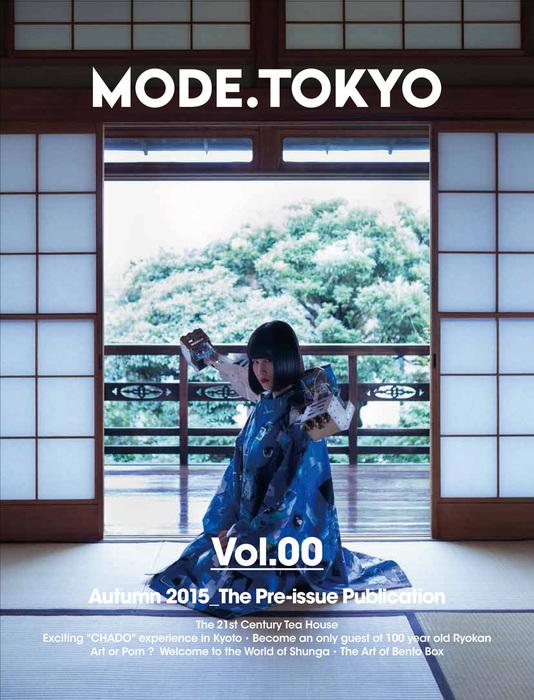 MODE.TOKYO Vol.00 日本語版拡大写真
