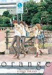 orange Vol. 3-電子書籍