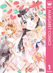 シュシュ恋 1-電子書籍
