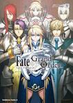 Fate/Grand Order コミックアラカルト IV-電子書籍