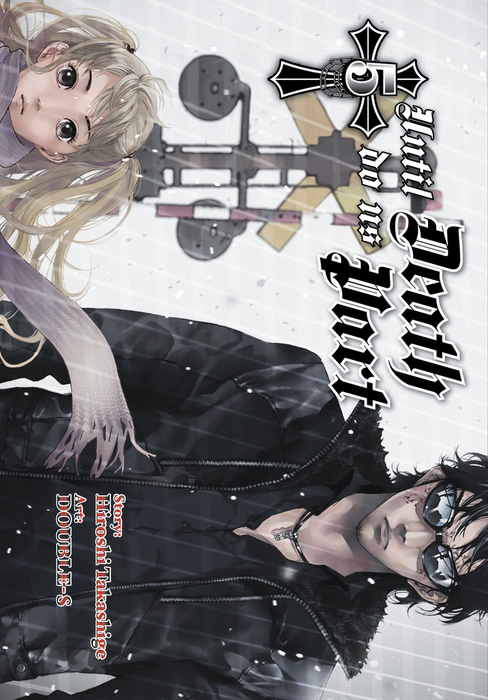 Until Death Do Us Part, Vol. 5拡大写真