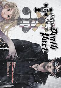 Until Death Do Us Part, Vol. 5-電子書籍