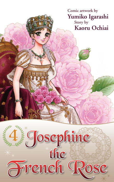 Josephine the French Rose 4拡大写真