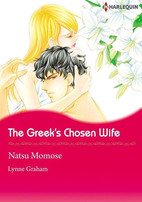 The Greek's Chosen Wife-電子書籍-拡大画像