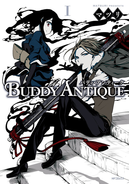 BUDDY ANTIQUE‐バディ・アンティーク‐ 1拡大写真