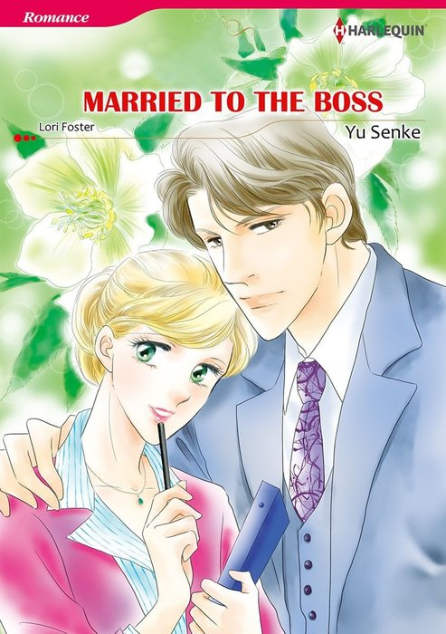 Married to the Boss拡大写真