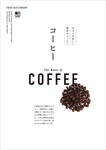 FOOD DICTIONARY コーヒー-電子書籍