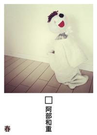 □ しかく 春 (無料版)-電子書籍