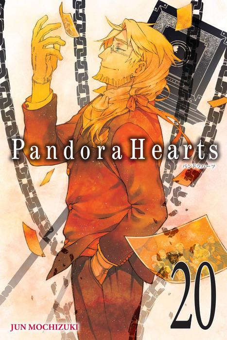 PandoraHearts, Vol. 20拡大写真