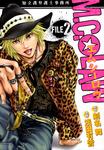 MC☆LAW 2巻-電子書籍