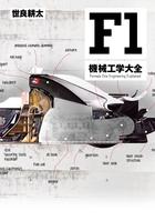 「Motor Fan illustrated特別編集」シリーズ