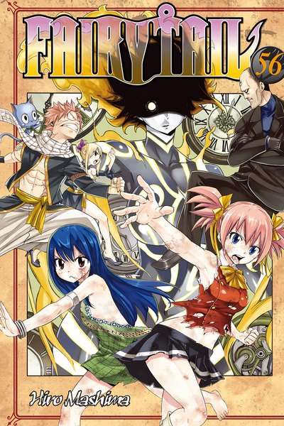 Fairy Tail 56-電子書籍