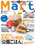 Mart(マート) 2017年 7月号