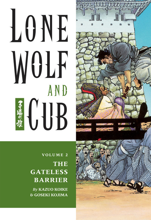 Lone Wolf and Cub Volume 2: The Gateless Barrier拡大写真