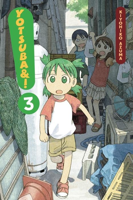 Yotsuba&!, Vol. 3拡大写真