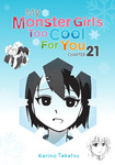My Monster Girl's Too Cool for You, Chapter 21-電子書籍