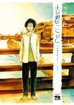 古都こと―ユキチのこと― 1-電子書籍