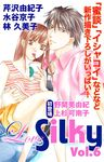 Love Silky Vol.6-電子書籍