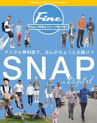 Fine2017年7月号デジタル特典 SNAP in Digital