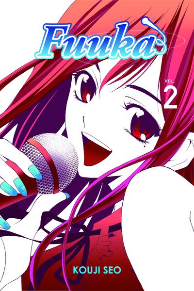 Fuuka 2-電子書籍