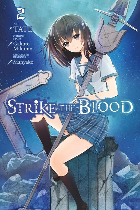 Strike the Blood, Vol. 2 (manga)-電子書籍-拡大画像