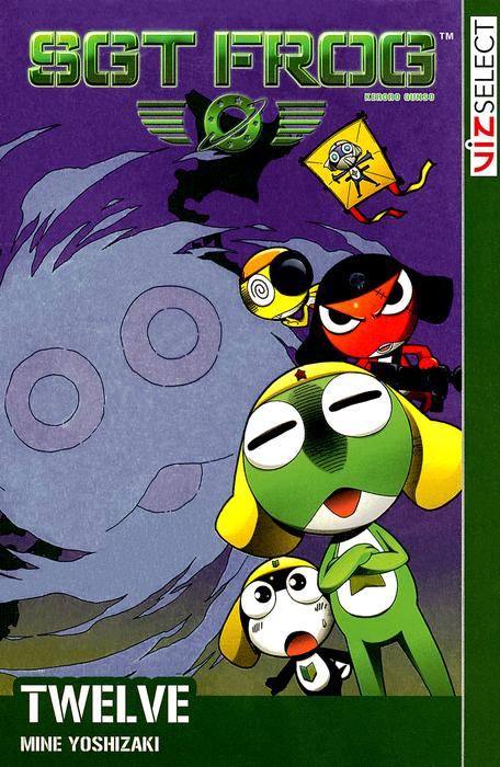 Sgt. Frog, Vol. 12拡大写真