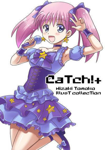 Catch!+-電子書籍