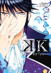 K ―デイズ・オブ・ブルー―(2)-電子書籍