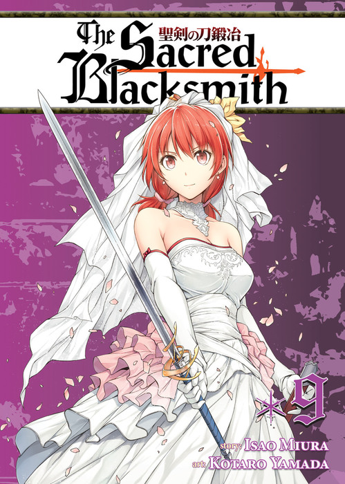 The Sacred Blacksmith Vol. 9拡大写真