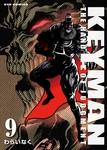 KEYMAN(9)-電子書籍