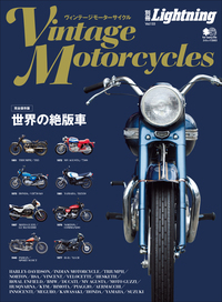 別冊Lightning Vol.133 ヴィンテージ モーターサイクル-電子書籍