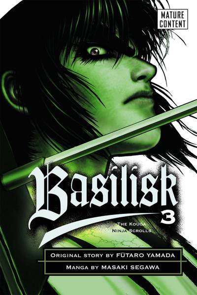 Basilisk 3-電子書籍