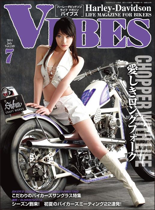 VIBES【バイブズ】2014年7月号-電子書籍-拡大画像