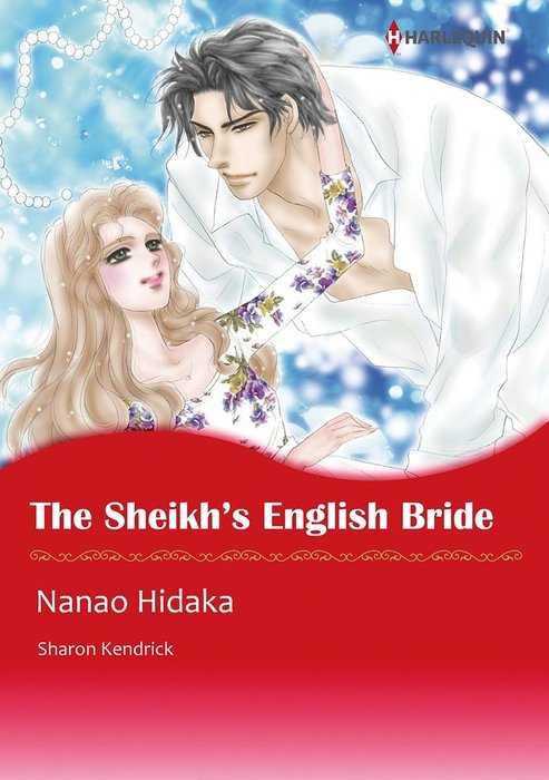 THE SHEIKH'S ENGLISH BRIDE拡大写真