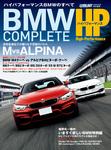 BMW COMPLETE ハイパフォーマンス-電子書籍