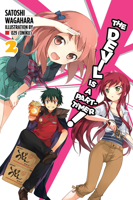The Devil Is a Part-Timer!, Vol. 2-電子書籍-拡大画像