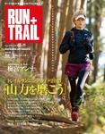 RUN+TRAIL Vol.11-電子書籍