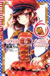 AKB0048 EPISODE0(6)-電子書籍