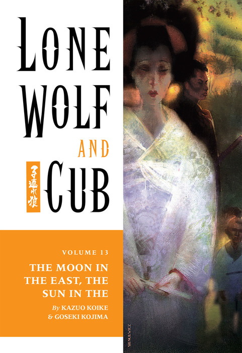 Lone Wolf and Cub Volume 13: The Moon in the East, The Sun in the West-電子書籍-拡大画像