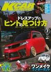 KCARスペシャル 2016年7月号-電子書籍