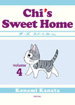 Chi's Sweet Home 4-電子書籍